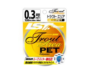【Cpost】ライトゲームに最適!!ラインシステム トラウト エリア PET ナチュラル エステル 120m (line-tpetn)