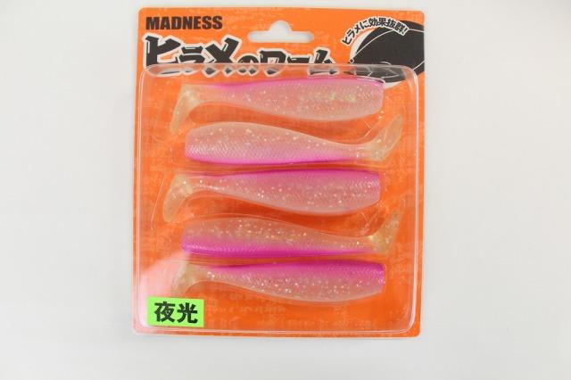 【Cpost】マドネス ヒラメのワーム #02/ピンクバックグローベリー(mad-017081)