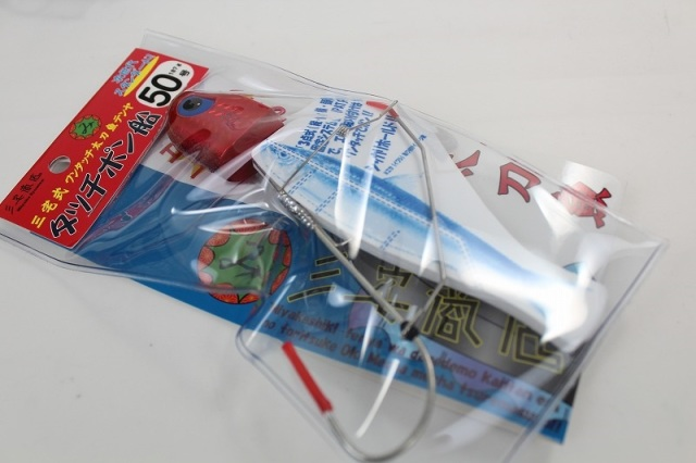 【Cpost】三宅商店 タッチポン船 50号(190g) #05レッドホロラメ(miyake-210085)
