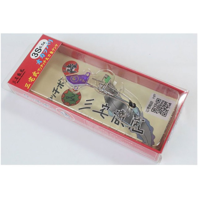 【Cpost】三宅商店 タッチポン陸 S(miyake-s)