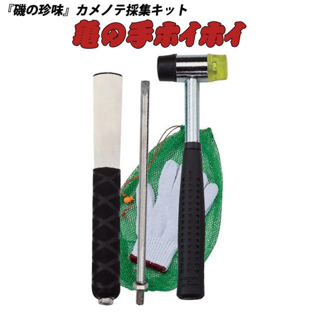 NPK ナカジマ 亀の手ホイホイ(npk-080636)