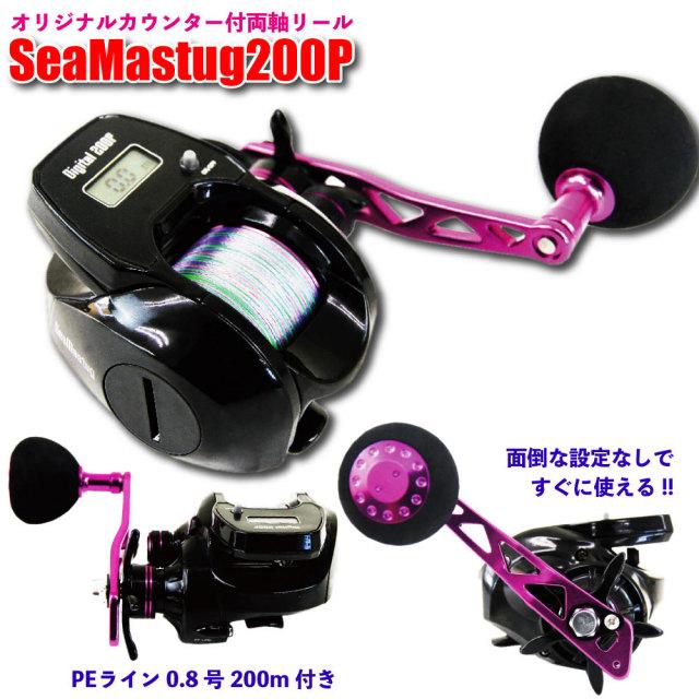 デジタルカウンター付きベイトリール SeaMastug Digital 200P PEライン0.8号200m付き(ori-957676)