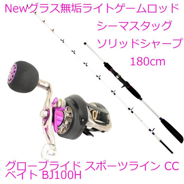 タチウオ・タコ釣りに最適!船釣り用リール&竿セット180cm-50号(ori-funeset002)