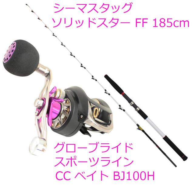 ●タコ釣りにはコレ!船釣り用竿&リールセット185cm-80号(ori-funeset013)
