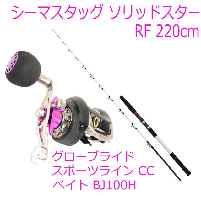●タコ釣りにはコレ!船釣り用竿&リールセット220cm-80号(ori-funeset020)