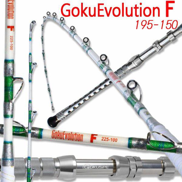☆ポイント5倍☆総糸巻 GokuEvolution F 195-150 パールホワイト  (90064-w) 釣り竿