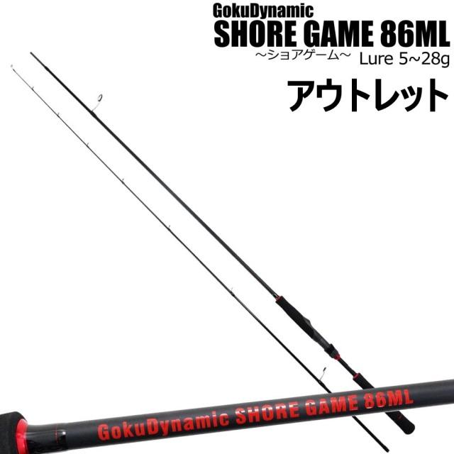 【アウトレット】GokuDynamic SHOREGAME86ML(out-in-086576)