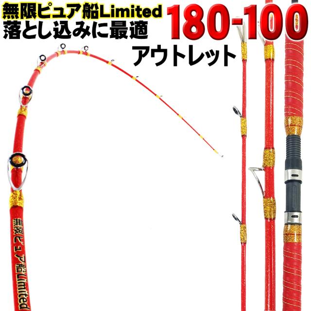 【アウトレット】竿袋無し シーマスタッグ ソリッドスター RF 190cm-120号 (out-in-954293)