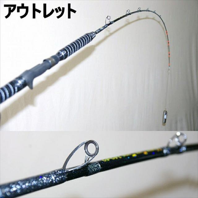 【アウトレット】無限ピュア船180-50号B/K (out-in-220083)