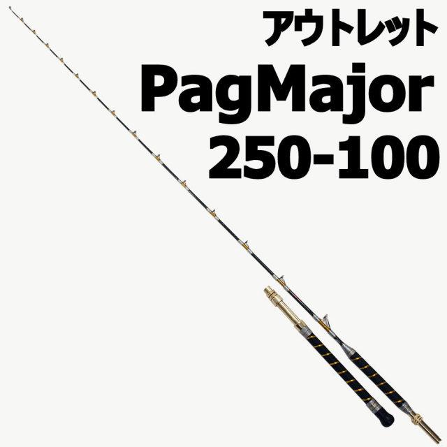 【アウトレット】青物兼用 総糸巻真鯛 PagMajor 250-100号 (out-in-290015)