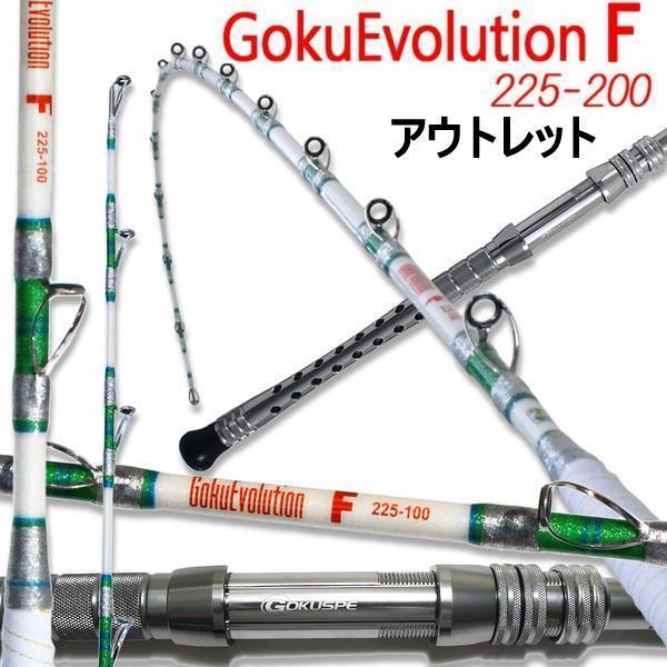 【アウトレット】総糸巻 GokuEvolution F 225-200 パールホワイト (out-in-90068-w)