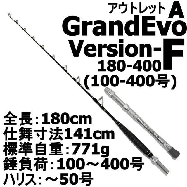 【アウトレット】 総糸巻 GrandEvo Version-F 180-400(100-400号) P(シルバーガイド) ブラック a (out-in-954675a)