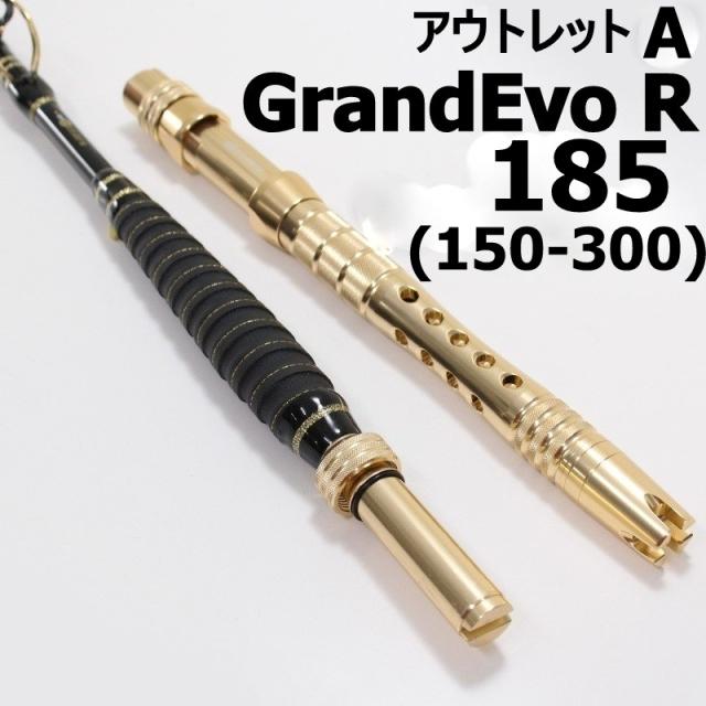 【アウトレット】 総糸巻 GrandEvo R185(150-300号) IGガイド・ブラック a (out-in-954798a)