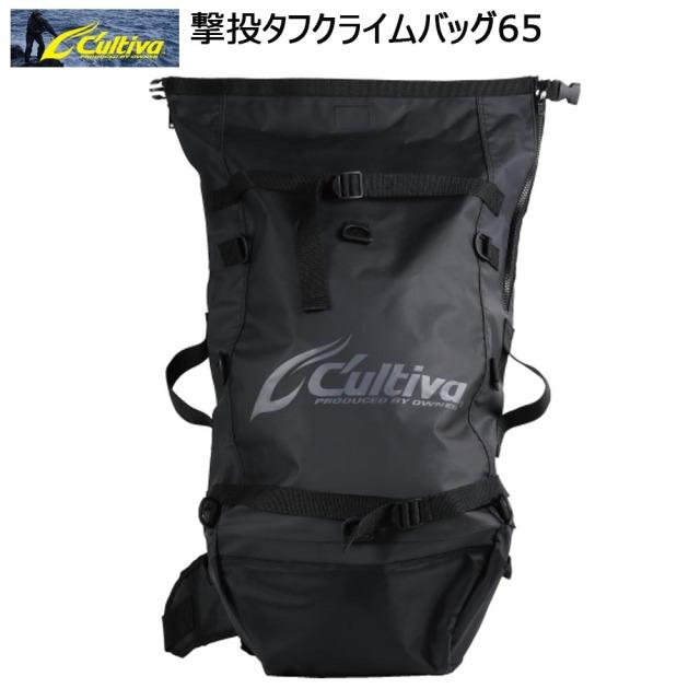 カルティバ 撃投タフクライムバッグ65(owner-376238)