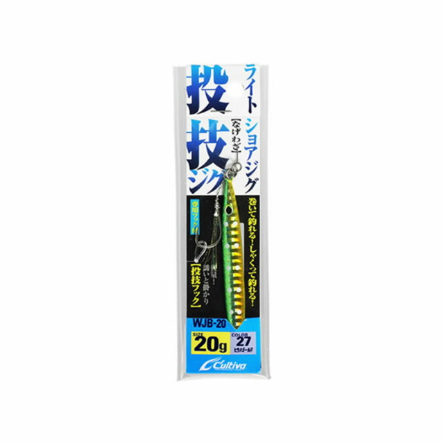 【Cpost】オーナー カルティバ WJB-30 投技ジグ30(owner-wjb-30)