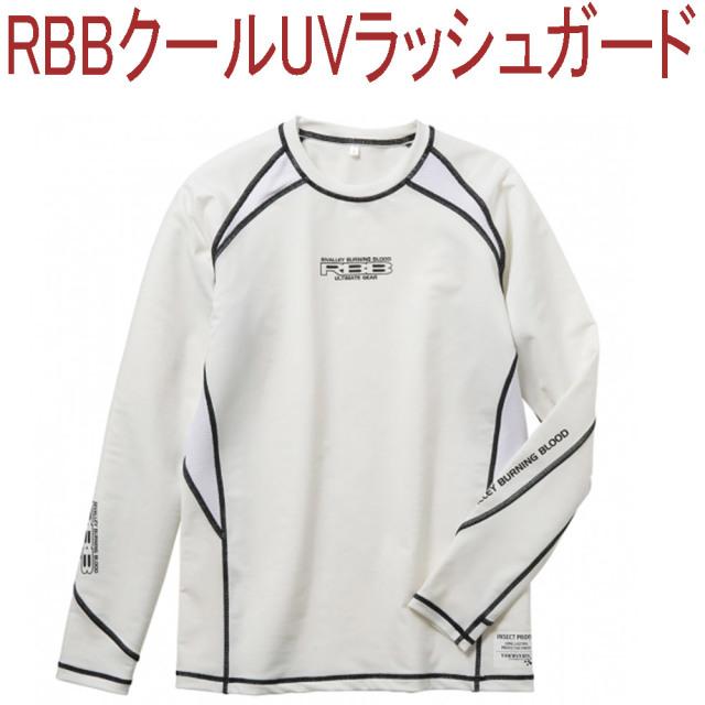 特価 RBBクールUVラッシュガード ホワイト (riva-rgw)