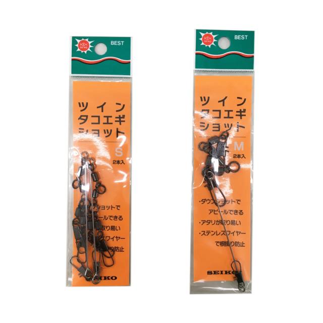 【Cpost】清光商店 ツインタコエギショット S/M(seiko-075)