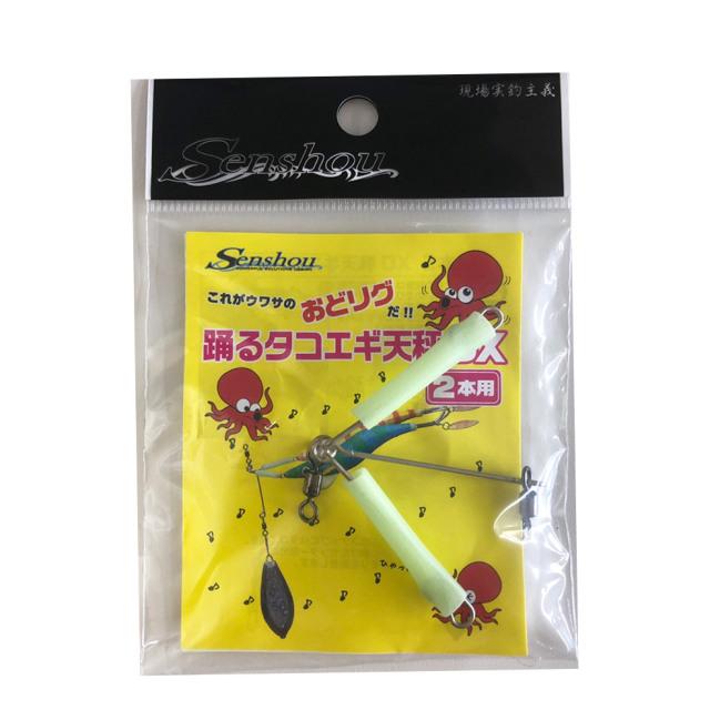 【Cpost】船匠 踊るタコエギ天秤DX(senshou-569604)