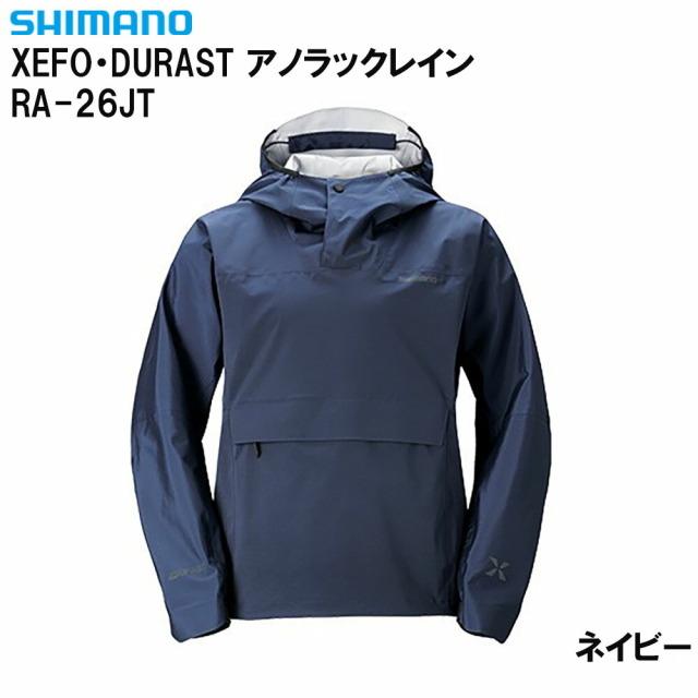 シマノ RA-26JT XEFO・DURAST アノラックレイン 2XL ネイビー(shi-675170)