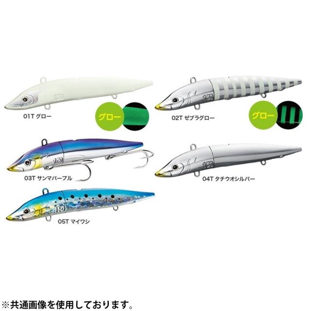 特価 シマノ 炎月 弁天スライダー 130g 60サイズ(shi-ben130)
