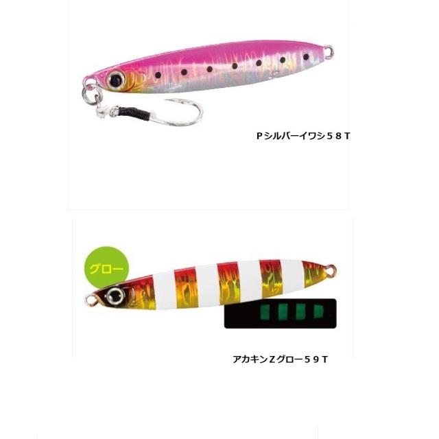 【Cpost】シマノ JM-002M コルトスナイパー 21g(shi-cs21)