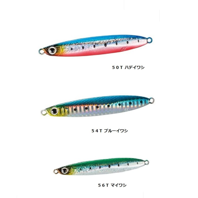 【Cpost】シマノ JM-007N コルトスナイパー 80g(shi-cs80g)