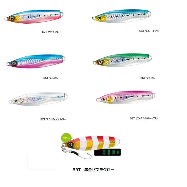 【Cpost】シマノ JM-206M コルトスナイパー フォール 55g(shi-csf55)