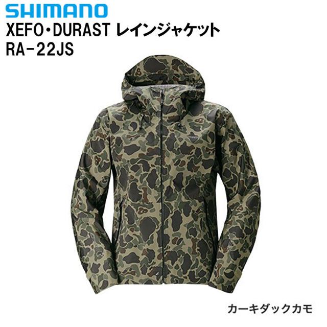 シマノ RA-22JS XEFO DURAST レインジャケット カーキダックカモ(shi-ra22js)