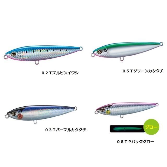 【Cpost】シマノ OT-111Q コルトスナイパー ロックウォーク 110F (shi-rw110f)