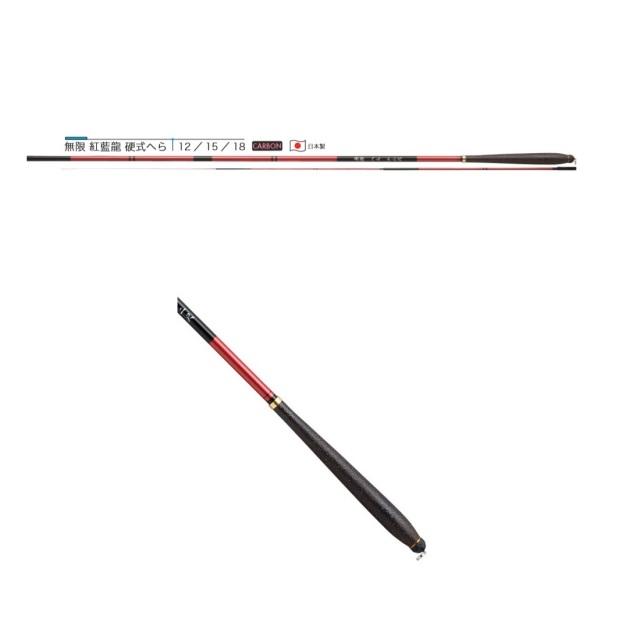 【お取り寄せ品】下野 無限 紅藍龍 硬式へら 18尺(shimo-015255)