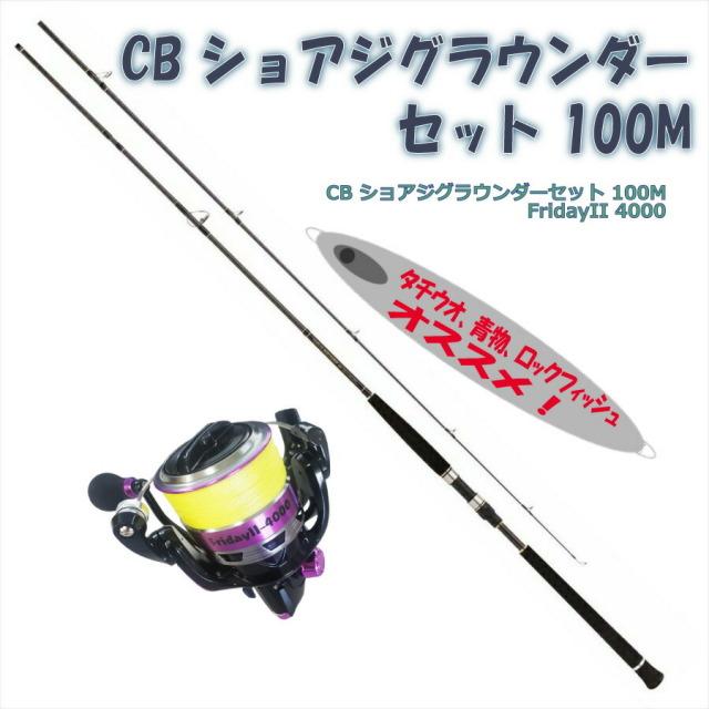 ショアジギングセット 吉樹ショアジギング&ジギングゲームJG3500PE(shorejiggiset-09)