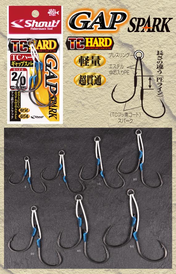 【Cpost】シャウト TCハードギャップスパーク 3/0