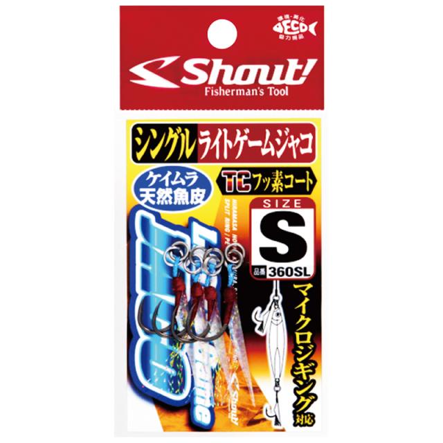 【Cpost】シャウト シングルライトゲームジャコ (shout-360sl2)