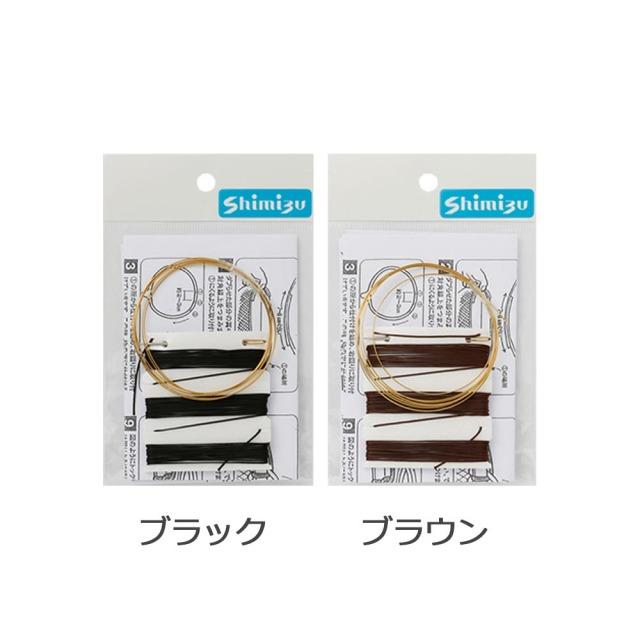【Cpost】シミズ 天然木用仕付け糸 (simizu-6336)