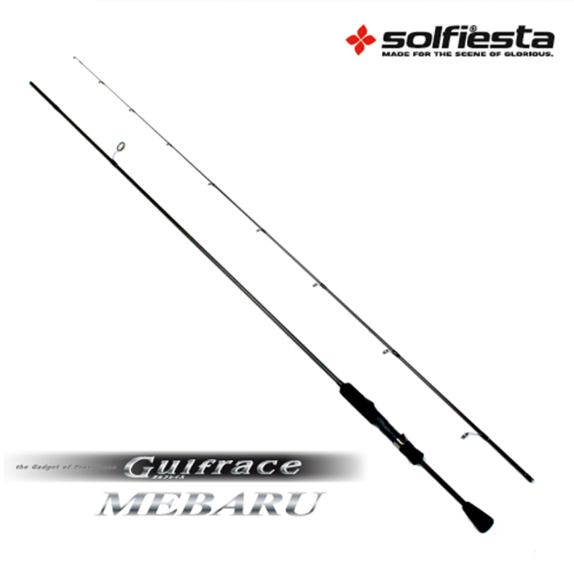 solfiesta GULFRACE MEBARU (ガルフレイスメバル)702UL-S(solf-024656)