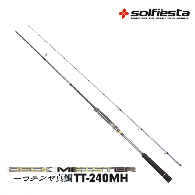 solfiesta DECK MEISTER 真鯛 240MH 3-15号(solf-025653)