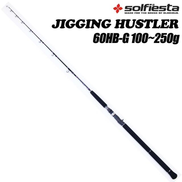 大型青物 ジギングロッド (ベイト) ジギングハスラー 60HB-G(solf-027046)