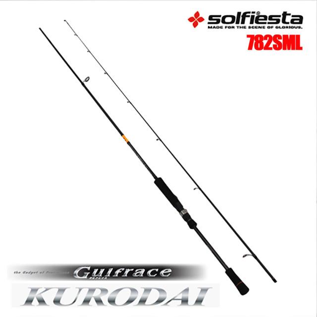 solfiesta GULFRACE KURODAI 782SML(solf-027473)
