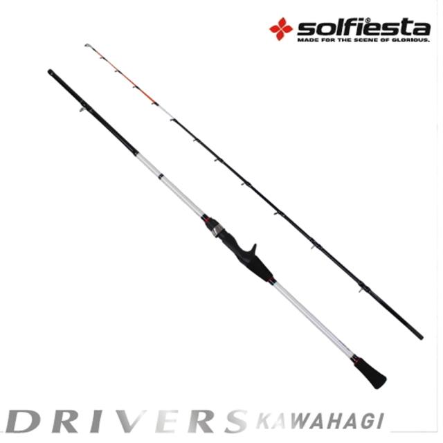 ソルフィエスタ DRIVERS KAWAHAGI 165(solf-028104)