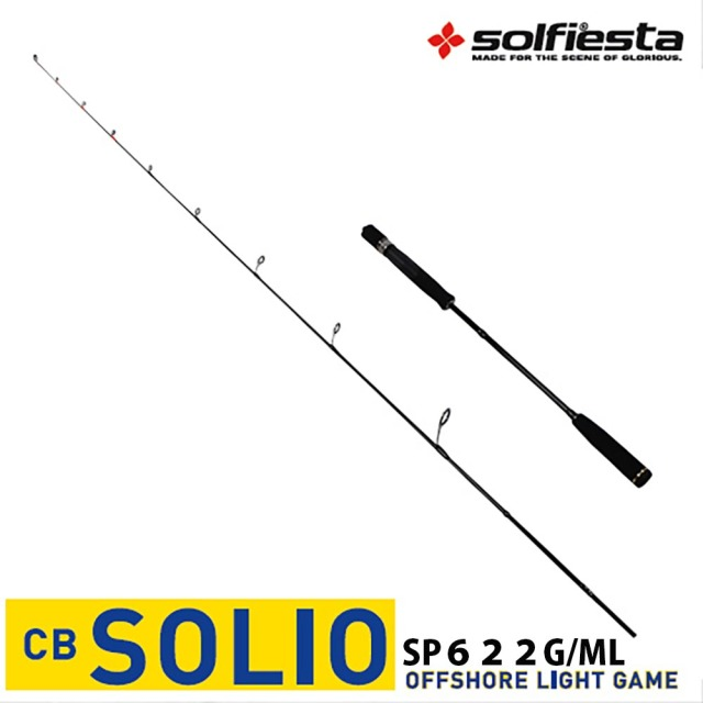 ●カーボンフルソリッド オフショア SOLIO 富士Kタイプアルコナイト仕様 SP622G/ML(solf-028678)