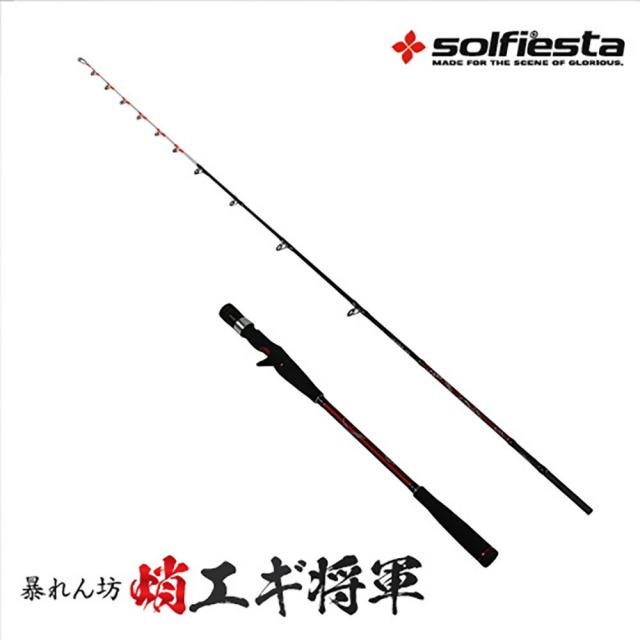 solfiesta タコエギ専用 暴れん坊蛸エギ将軍 165(solf-030176)