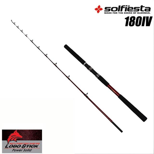 Solfiesta カーボン並継船竿 LOBO STICK 180 IV(solf-060920)