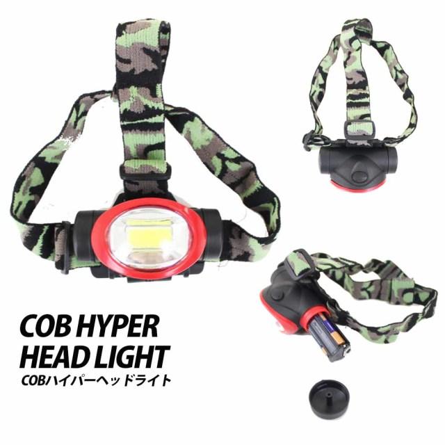 solfiesta COBハイパーヘッドライト 5W 60サイズ(solf-211193)