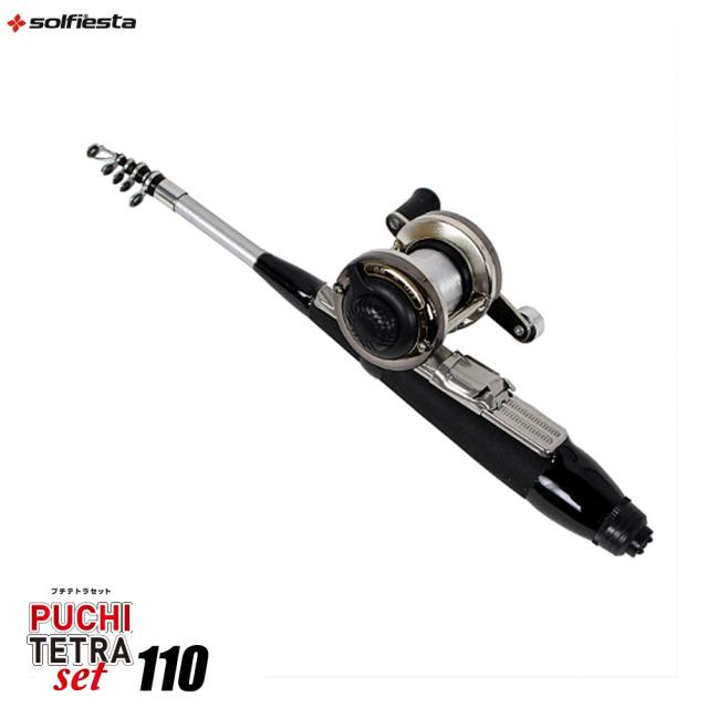 超小継穴釣りセット プチテトラセット110(solf-602472)
