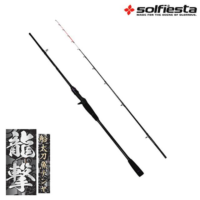タチウオ竿 龍撃太刀魚テンヤ 180(solf-rg)