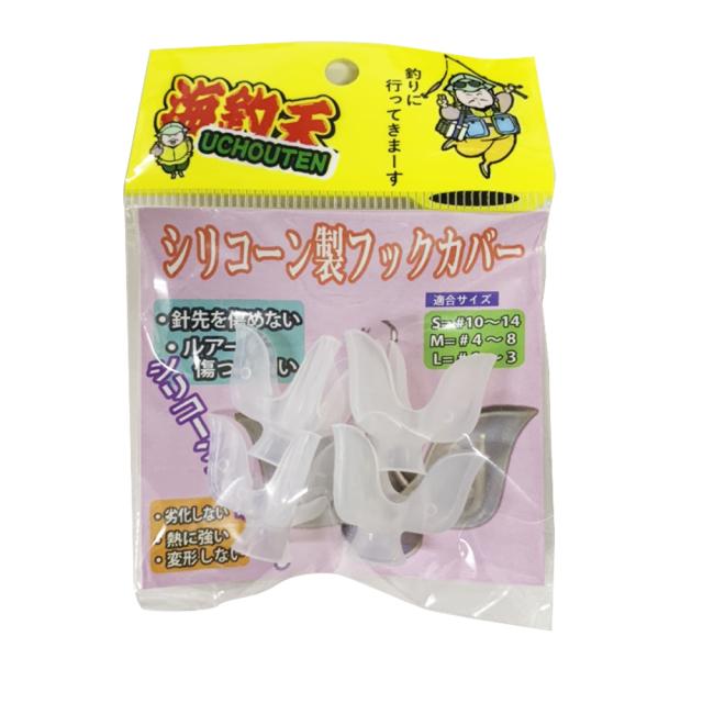 【Cpost】シリコン製フックカバー(solf-silicone)