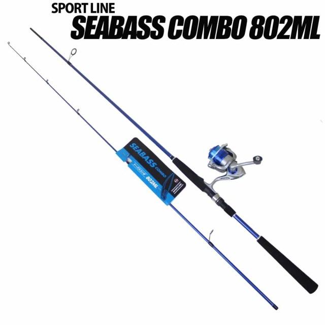 初心者にオススメ スポーツライン SEABASS COMBO 802ML(spl-115391)