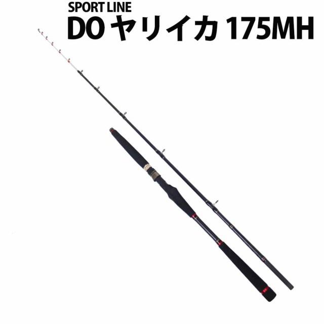 スポーツライン DO ヤリイカ 175MH (spl-205405)