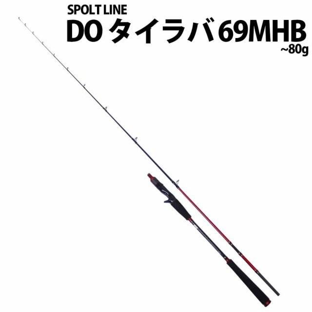 スポーツライン DO タイラバ 69MHB (spl-205504)