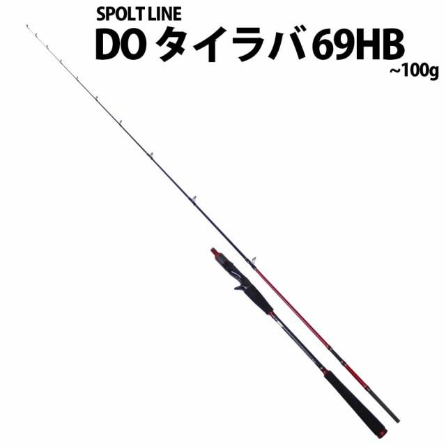 スポーツライン DO タイラバ 69HB (spl-205511)